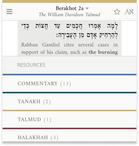 screenshot of commentaries on app