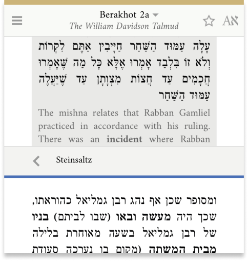 screenshot of multiple translations on Sefaria app