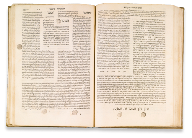 image of a printed Talmud