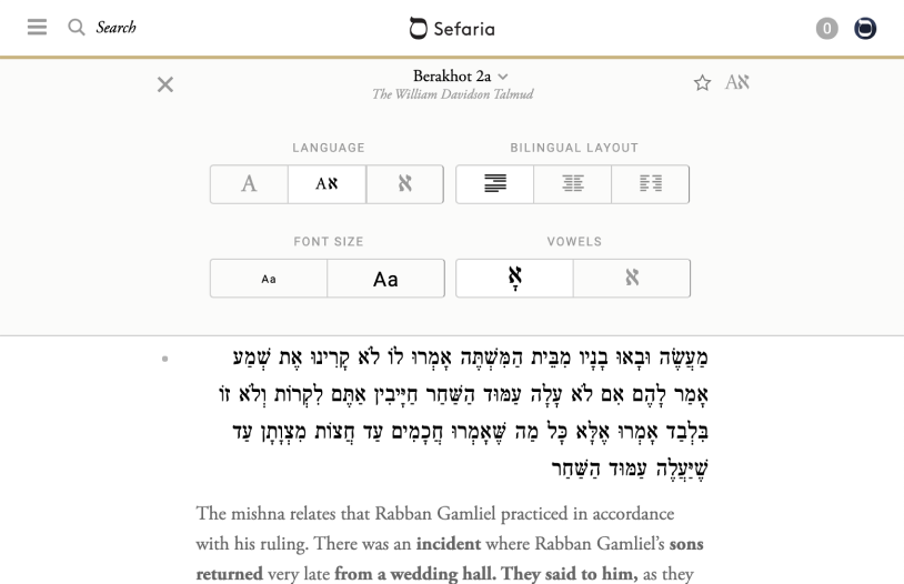 screenshot of nekkudot toggle for talmud